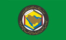GCC Gulf Region Domain - .gcc Domain Registration