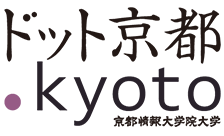 New Generic Domain - .kyoto Domain Registration